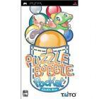 Puzzle Bobble Pocket (Sony PSP, 2004)
