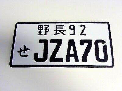 86-92 TOYOTA SUPRA JZA70 JAPANESE LICENSE PLATE TAG JDM