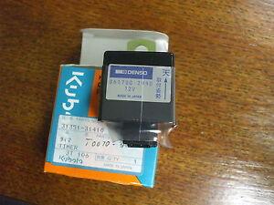 similiar kubota starter relay keywords 31351 31410 kubota starter timer relay denso 061700 2990 bx23 b2150e