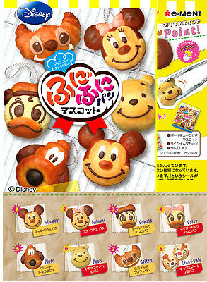 Disney Re-ment Baked Bread Mickey Mouse Pooh Pluto Donald Squishy Buns Squishies