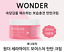 thumbnail 2 - Tonymoly Wonder Ceramide Moisture Tan Tan Cream 300ml Moisturizing K- Beauty