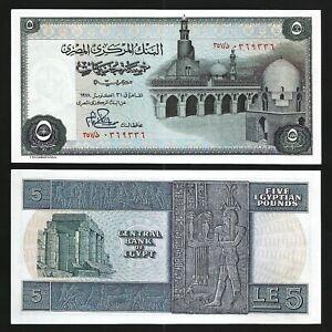 Egypt-5-Pounds-1978-AUNC-UNC-P-45-Sign-15-Ibrahim