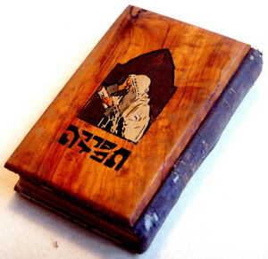 Details about 1938 Polish MINIATURE Palestine BEZALEL Jewish OLIVE WOOD  Hebrew SIDDUR Judaica