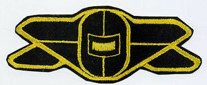 B5-Babylon-5-Iron-on-Embroidered-Engineering-Services-Division-Patch