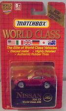 KKar Matchbox - 1991 World Class Collectors Edition - #20 Nissan 300ZX - Red