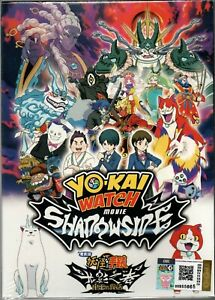 Anime Dvd Yo Kai Watch Shadowside The Movie The Return Of The