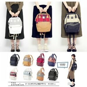 Anello PU color shoulder bag 2WAY portable male and female casual bag Mommy bag