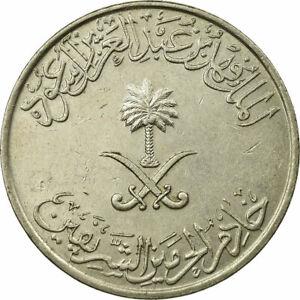 Saudi riyal halala