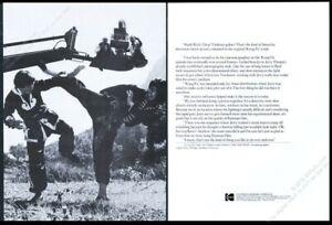 1974-Kung-Fu-TV-show-director-cinematographer-actors-photo-Kodak-trade-print-ad