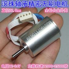 Dc 12v 24v 25000rpm High Speed Inner Rotor Micro 23mm 3 Phase Dc Brushless Motor