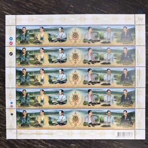 Thailand-2017-Stamp-Sheet-April-2017-Royal-Duty-70th-Reigh-King-Rama-IX-Longest