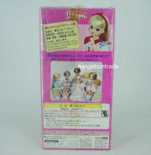 Takara Licca NRE Train Restaurant Attendant Fashion Doll