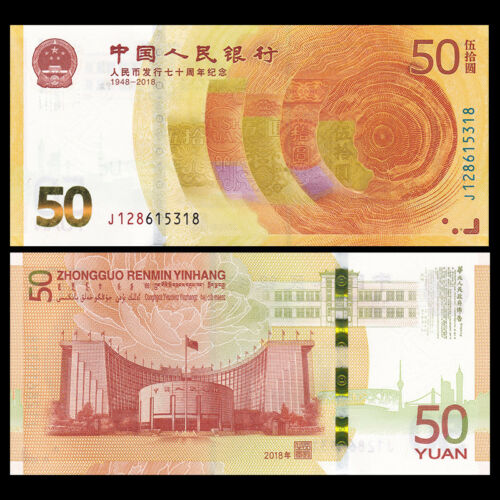 70th Anniversary of the issuance of RMB UNC 2018 China 50 Yuan COMM