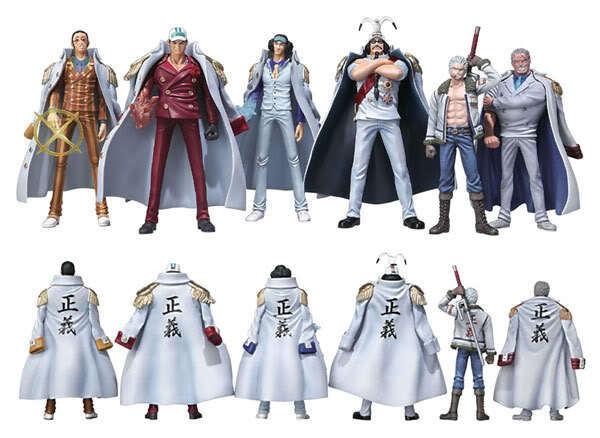 Bandai Super Modeling Soul One Piece Marine Navy Justice Figure