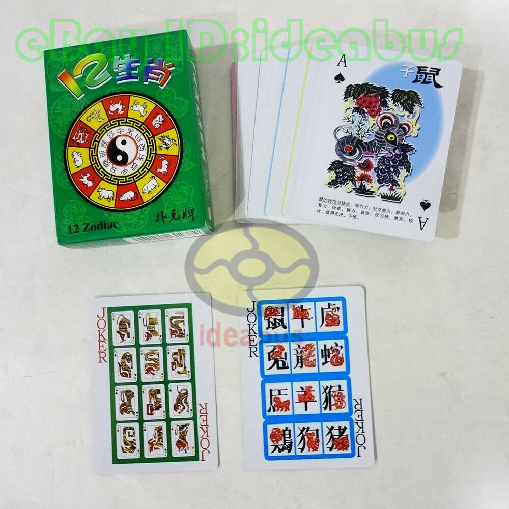 Collectable Chinese Shao Lin Kung Fu Poker Playing Card 54 Photos Brand New Toys Hobbies Games