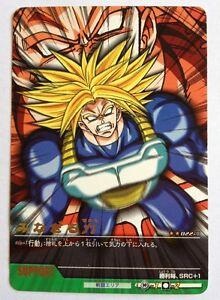 Data Carddass Dragon Ball Z 2 Rare 022-II hfLI0RZy-08132644-423236098