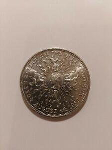 Queen Mother Elizabeth II August 4th 1980 Coin