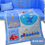 Complete-Baby-Nursery-Bed-Bedding-Set-Cot-Quilt-Duvet-Bumper-Fitted-Sheet-Pillow thumbnail 37