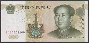 CHINA  -  1   YUAN  1999   -  P 895 a  LOT  2  PCS    Uncirculated Banknotes