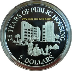 1985-25-Years-of-Public-Housing-Silver-Proof-Coin-nbnc