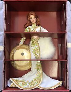 Bob Mackie Radiant Redhead Mint Barbie Doll /& Sketch in Mattel Shipper box