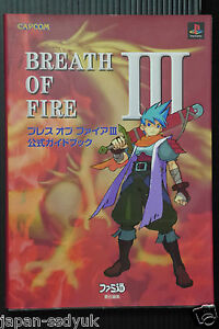 Breath of Fire III Official Guide Book OOP 1997 Japan