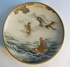 Fine IMPERIAL SATSUMA Hand-Painted Pottery Plate w/ Diety  c. 1890   antique