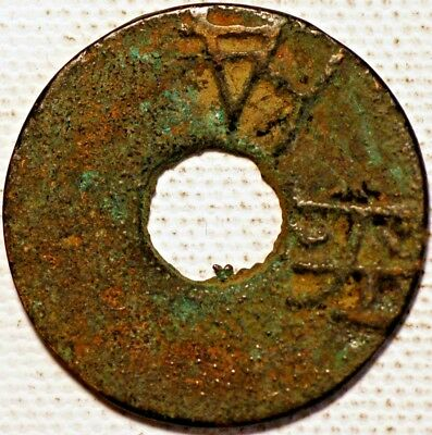 Apprehensive China Zhou Early Round Coin 350-220 Bc Feng Ping China Coins & Paper Money