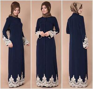 Dubia Style Open Front Trim Black Abaya Jilbab Muslim Islamic Maxi Dress
