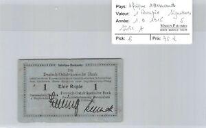 Deutsch-Ostafrikanische-Afrique-Allemande-1-Roupie-1-9-1915-n-07372-Pick-6