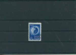 Soviet-Sowjetunion-1957-Mi-2036-Timbres-Used-Astronautique-Espace