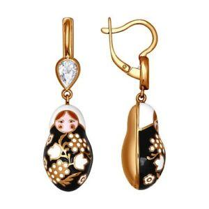 Image Is Loading Sterling Silver 925 Gold Plated Enamel Matryoshka Earrings