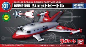 BANDAI-MECHA-COLLE-Ultraman-Series-No-01-JET-VTOL-Plastic-Model-Kit-NEW-Japan