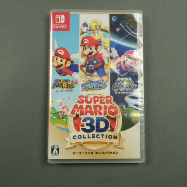 Super Mario 3D All-Stars Collection Nintendo Switch Japanese Region Free NEW