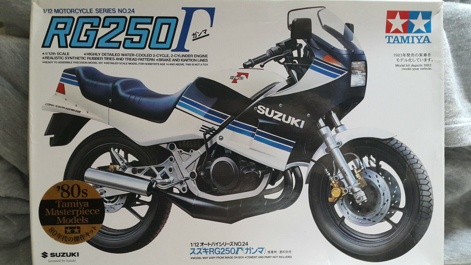 Tamiya 1 12 Suzuki RG250 Gamma Model Motorcycle  Kit 14024