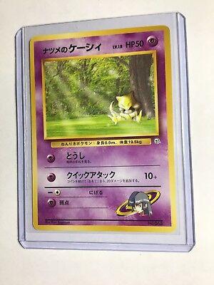 No Rarity Symbol Gym Pokemon Card NM CONDITION SABRINA/'s ABRA #063 JAPANESE