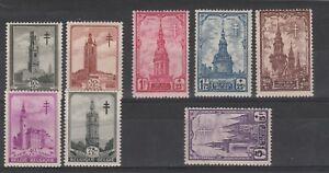 FRANCOBOLLI-1939-BELGIO-CAMPANILE-MNH-Z-9326