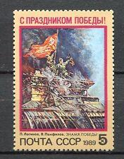 30548) RUSSIA 1989 MNH** World War II Victory Day 1v.