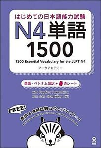 Details about JLPT First Japanese Language Proficiency Test N4 Word 1500  Nihongo