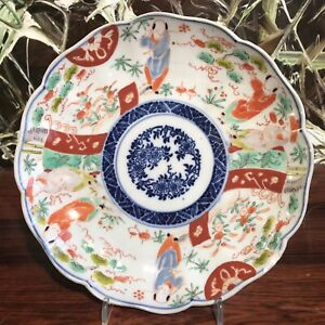 Antique-Imari-Plate-8-5-16in-Japan-Hand-Painted