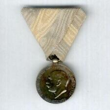 AUSTRIA. Medal for the Centenary of the Birth of Emperor Franz Joseph I, 1930