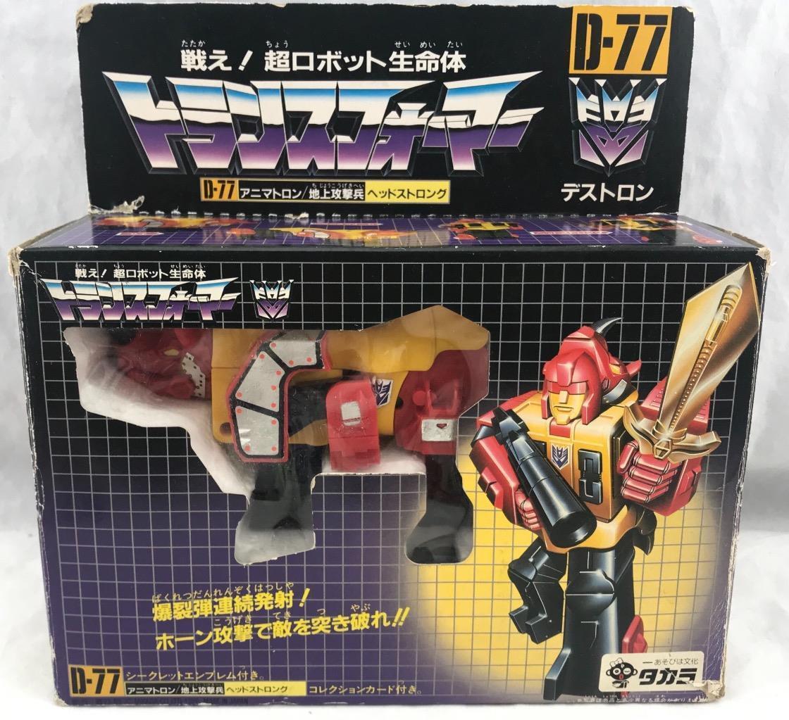 Transformers Original G1 Takara 2018 Predacon D-77 terco Completo Con Caja