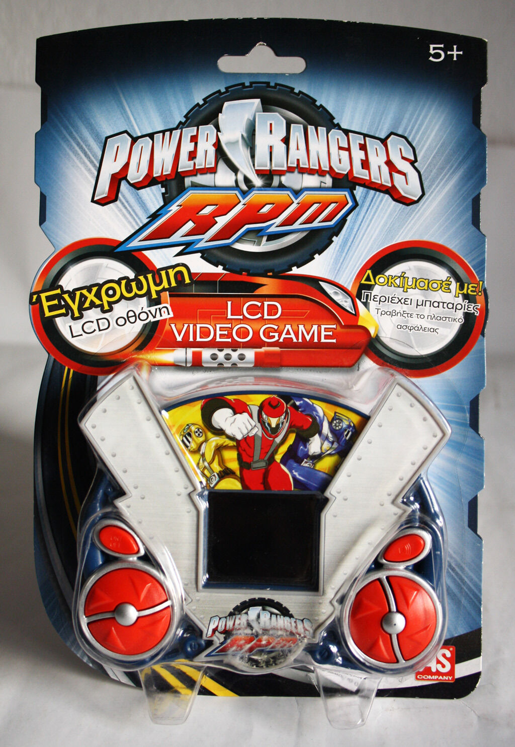 RARE 2008 POWER RANGERS RPM COLOR LCD HANDHELD ELECTRONIC GAME BRAND NEW