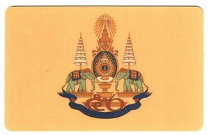 1996-Thailand-Phonecard-Intel-Card-The-Royal-Ceremonial-Emblem-Pin-Phone-Unused