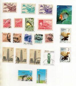 China-kleines-Lot-Briefmarken