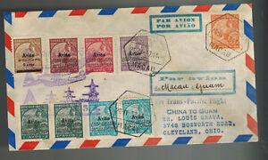 1937  Macau First Flight Cover FFC Pan Am to Guam