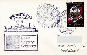 Polarpost CCCP: MS ESTONIA - XXIV CAE - Druschnaja - 1978