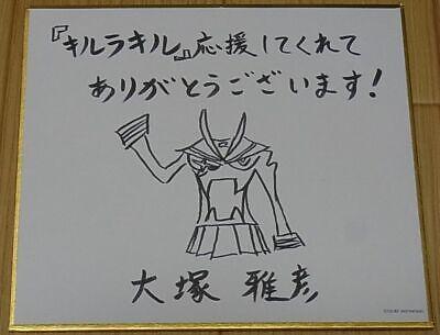 KILL LA KILL Staff Print Illustration Art Shikishi Shuhei Handa Ira Gamagouri