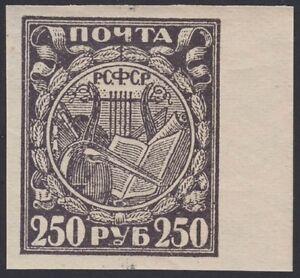 RUSSIA-1921-RSFSR-Science-amp-Arts-Typo-10-I-Mint