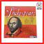 Shakespeare-Bard-Board-Game-Renaissance-Trivia-Family-Fun-Boxed-by-UberPlay thumbnail 1